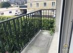 Vente Appartement 2 pièces 52m² Bayeux - Photo 7