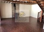 Vente Maison 4 pièces 78m² Bayeux - Photo 3