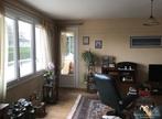 Vente Appartement 3 pièces 63m² Bayeux - Photo 4