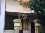 Vente Appartement 4 pièces 123m² Bayeux - Photo 7