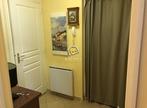 Vente Appartement 3 pièces 68m² Bayeux - Photo 5