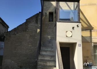 Vente Maison 1 pièce 18m² Creully - photo