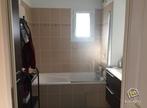 Sale Apartment 2 rooms 46m² Caen - Photo 5