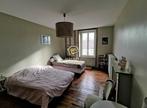 Vente Maison 8 pièces 180m² Bayeux - Photo 5