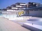 Vente Appartement 2 pièces 30m² Courseulles sur mer - Photo 1