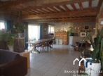 Vente Maison 7 pièces 200m² Bayeux - Photo 4