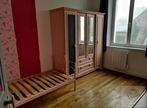 Vente Maison 6 pièces 85m² Caumont-l evente - Photo 7
