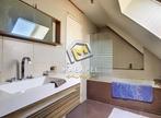 Vente Maison 7 pièces 160m² Carcagny - Photo 3