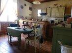 Sale House 9 rooms 191m² le manoir - Photo 8