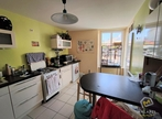 Vente Maison 90m² Cormolain - Photo 4