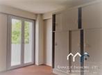 Location Appartement 2 pièces 40m² Hérouville-Saint-Clair (14200) - Photo 1
