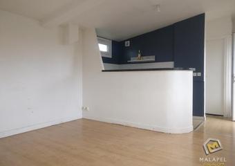 Vente Appartement 3 pièces 43m² Bernieres sur mer - Photo 1