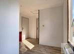 Vente Maison 4 pièces 76m² Bayeux - Photo 5