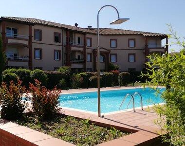 Vente Appartement 2 pièces 40m² Colomiers - photo