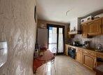 Vente Appartement 3 pièces 74m² Toulouse - Photo 3