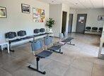 Location Bureaux 35m² Plaisance-du-Touch (31830) - Photo 1