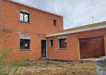 Vente Maison 5 pièces 110m² Léguevin