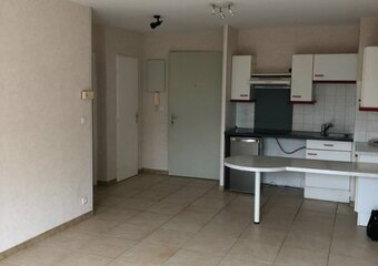 Vente Appartement 2 pièces 42m² Plaisance-du-Touch - photo