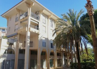 Sale Apartment 2 rooms 33m² Fréjus (83600) - Photo 1