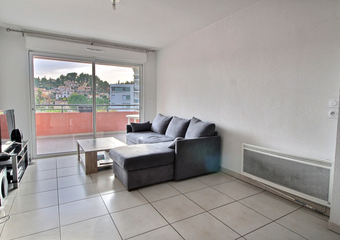 Vente Appartement 2 pièces 49m² DRAGUIGNAN - Photo 1