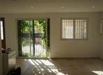 Vente Maison 3 pièces 73m² CARCES - Photo 2