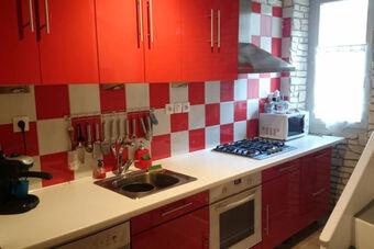Vente Maison 4 pièces 84m² Trans-en-Provence (83720) - photo