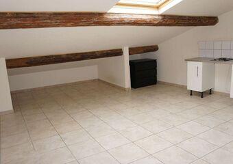 Vente Appartement 1 pièce 27m² Le Muy (83490) - photo
