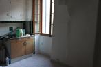 Vente Appartement 1 pièce 25m² Trans-en-Provence (83720) - Photo 1