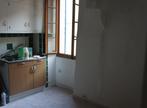 Vente Appartement 1 pièce 25m² TRANS EN PROVENCE - Photo 1