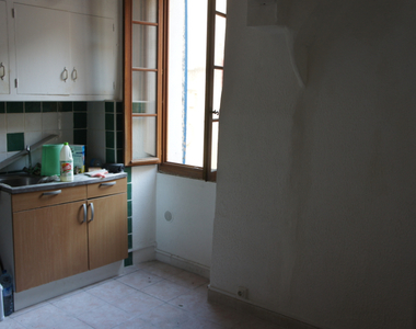 Vente Appartement 1 pièce 25m² TRANS EN PROVENCE - photo