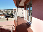 Vente Appartement 5 pièces 88m² Draguignan (83300) - Photo 7