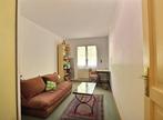 Vente Maison 6 pièces 210m² DRAGUIGNAN - Photo 14