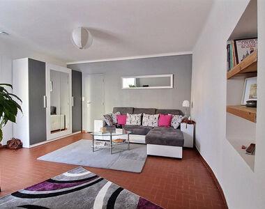 Location Appartement 1 pièce 32m² Trans-en-Provence (83720) - photo