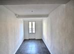 Vente Maison 2 pièces 45m² TRANS EN PROVENCE - Photo 3