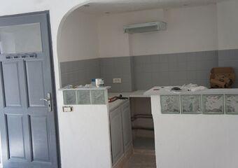 Vente Appartement 3 pièces 46m² Trans-en-Provence (83720) - photo
