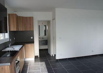 Location Appartement 2 pièces 40m² Villecroze (83690) - photo