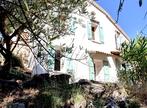 Vente Maison 7 pièces 170m² TRANS EN PROVENCE - Photo 2