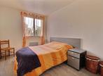 Location Appartement 2 pièces 54m² Trans-en-Provence (83720) - Photo 8