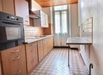 Vente Appartement 3 pièces 64m² LES ARCS - Photo 4