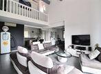 Vente Maison 6 pièces 140m² TRANS EN PROVENCE - Photo 3