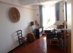Vente Maison 4 pièces 83m² LES ARCS - Photo 9