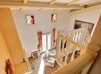 Vente Maison 5 pièces 130m² TRANS EN PROVENCE - Photo 10