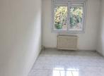 Vente Appartement 3 pièces 64m² TRANS EN PROVENCE - Photo 3