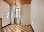Vente Appartement 3 pièces 64m² LES ARCS - Photo 3
