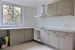 Location Appartement 2 pièces 60m² Les Arcs (83460) - Photo 2
