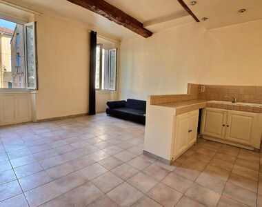 Location Appartement 1 pièce 25m² Trans-en-Provence (83720) - photo
