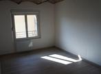 Vente Maison 3 pièces 73m² CARCES - Photo 8