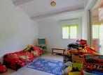 Location Appartement 2 pièces 66m² Trans-en-Provence (83720) - Photo 4