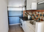 Vente Appartement 2 pièces 44m² DRAGUIGNAN - Photo 4