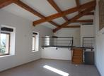 Vente Maison 7 pièces 300m² TRANS EN PROVENCE - Photo 5